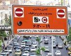 شهرداری پایتخت: طرح ترافیک بعد از عید فطر اجرا می شود