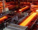 افزایش 7 درصدی تولید محصولات فولادی و 5 درصدی تولید شمش
