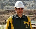 راه اندازی معاملات گواهی سپرده شمش طلا در بورس کالا