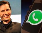 توصیه بنیانگذار تلگرام به حذف واتساپ از گوشیهای هوشمند