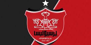 اطلاعیه عجیب  هواداران پرسپولیس خطاب به AFC و شیخ سلمان