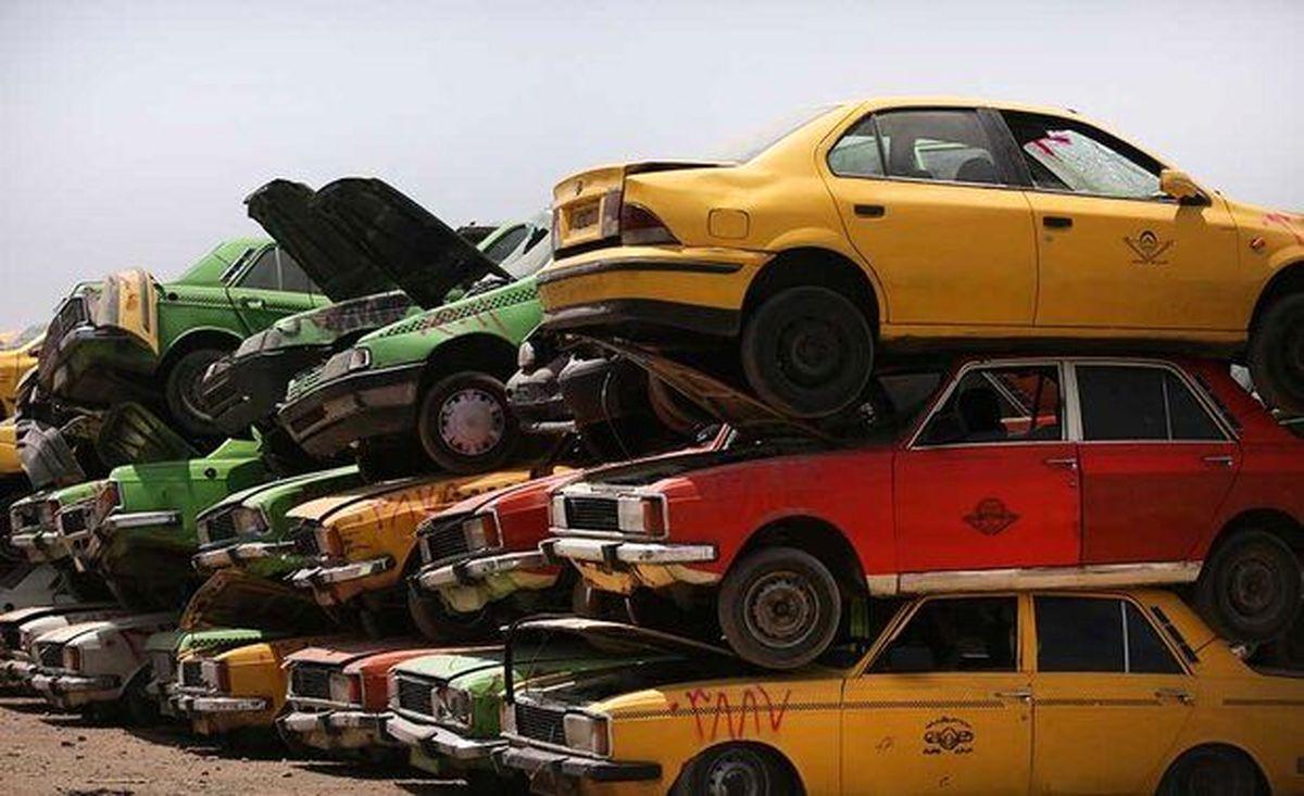 دارندگان تاکسیهای فرسوده بخوانند