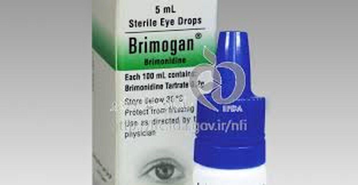 داروی بریمونیدین را چگونه مصرف کنیم؟