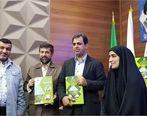 سند طرح جامع توسعه ظرفیت و سند طرح زیست محیطی و پسماند فولاد خوزستان تدوین شد