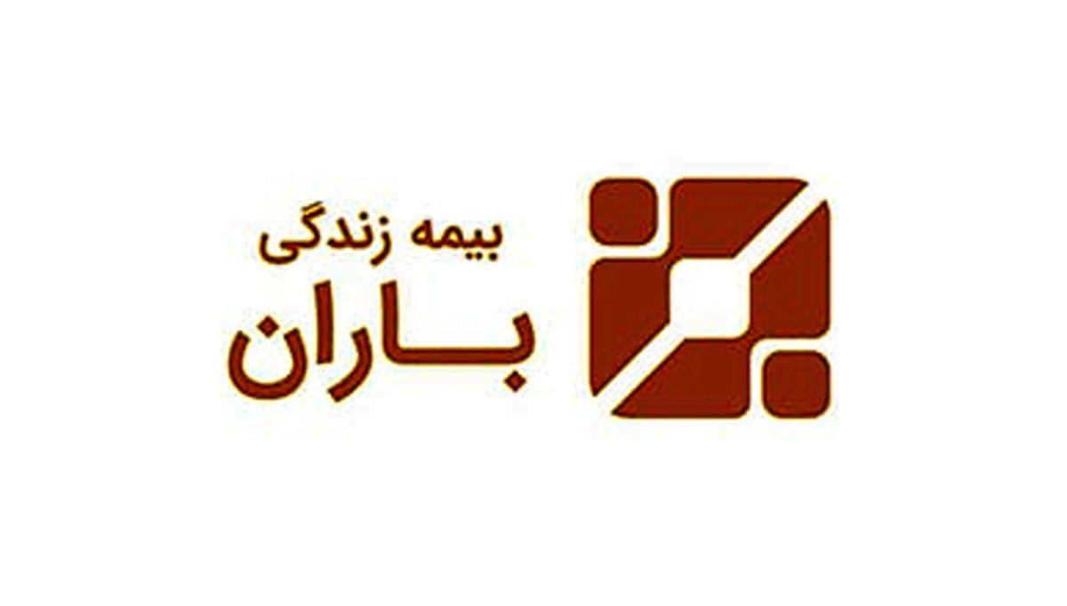 اسامی کارگزاران برتر و برگزیده در جشنواره سرآغاز منتشر شد