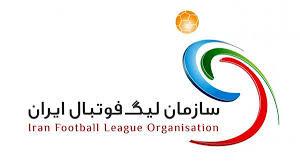 رقابت های لیگ برتر، دسته اول، دوم و سوم لغو شد