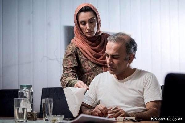 حمیدرضا آذرنگ و هدیه تهرانی