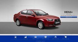 ایران خودرو مسیرهای ارایه غیرحضوری خدمات فروش به مشتریان را اعلام کرد