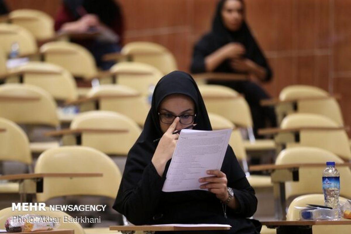 بخشنامه وزارت علوم درباره امتحانات پایان ترم ابلاغ شد