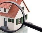 خانههای خالی مشمول دریافت مالیات میشوند