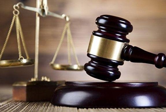 جزئیات حکم متهم فساد کلان اقتصادی
