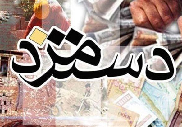 برگزاری اولین جلسه رسمی دستمزد ۹۹ سهشنبه ۲۰ اسفند ماه