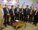 امضای سه تفاهمنامه با مراکز علمی در حوزه ساخت داخل