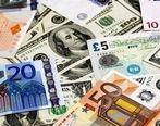 آخرین قیمت ارز دولتی شنبه 29 تیر