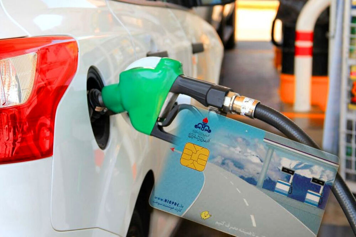ماجرای خرید و فروش کارت سوخت چیست؟