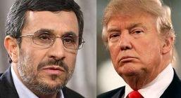 نامه جدید احمدی نژاد در انتقاد از سیاستهای ترامپ