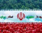 سرود ملی ایران کپی سرود کره ایی ها از آب در آمد
