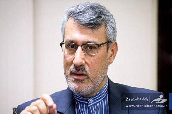 وزارت خارجه انگلیس، سفیر ایران را احضار کرد