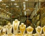 آرامش به بازار طلا بازگشته است