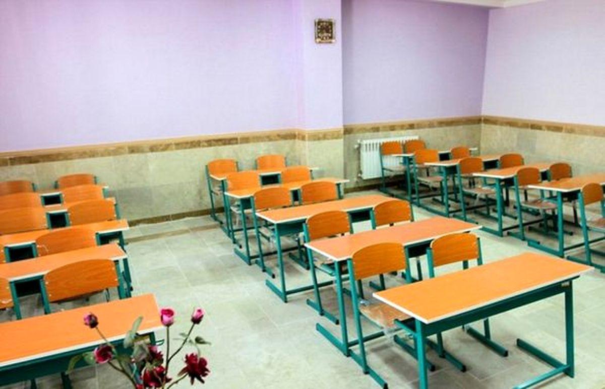 اعلام شرایط حضور دانش آموزان در مدرسه در شرایط زرد و سفید