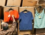 واردات پوشاک از مناطق آزاد
