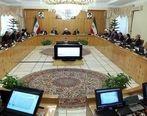 بیانیه دولت درباره تصمیم FATF در مورد ایران