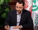 پیام دکتر صالح آبادی به مناسبت سالگرد تاسیس بانک توسعه صادرات ایران