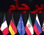 اقدامات ایران برجام را متزلزل می کند