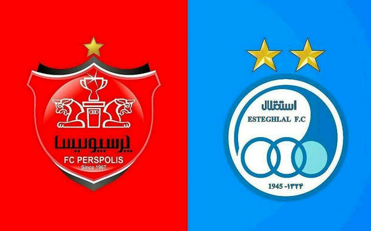 پخش زنده فوتبال پرسپولیس - استقلال + ساعت بازی