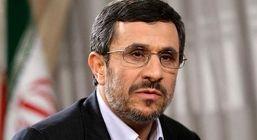 احمدی نژاد واکسن کرونای آمریکایی زد