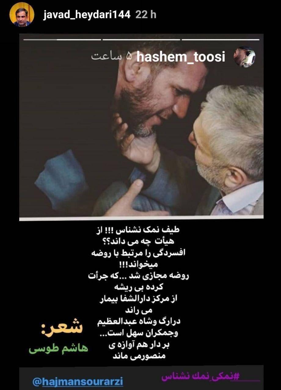 مجلس حاج منصور ارضی با دخالت پلیس تعطیل شد