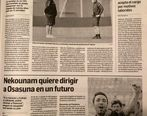 جواد نکونام در آستانه مربیگری در اسپانیا + عکس