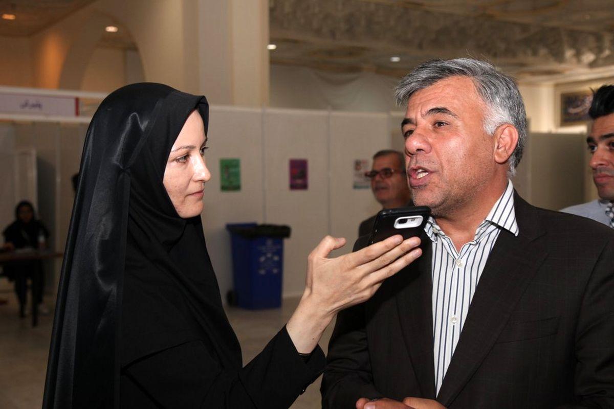 حضور فعال ذوب آهن اصفهان در هشتمین نمایشگاه بین المللی معدن و صنایع معدنی ایران