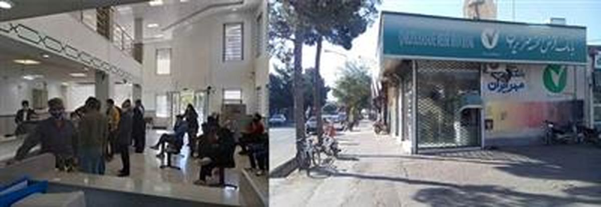 جابجایی مکان شعبه کاشمر بانک مهر ایران در استان خراسان رضوی
