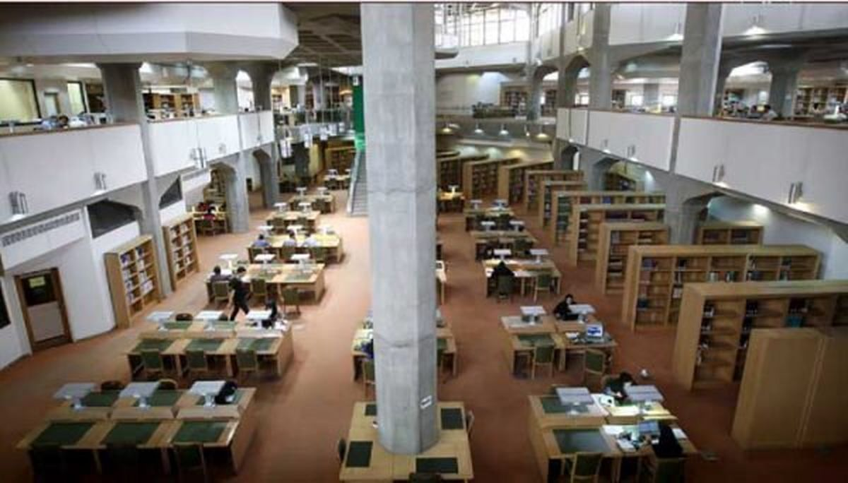 از فردا کتابخانه ملی باز می شود