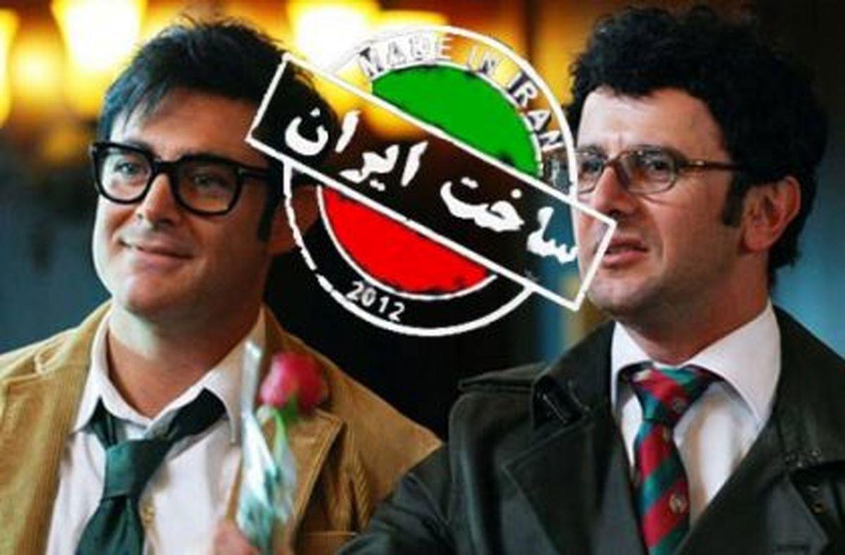 ساعت و زمان پخش سریال ساخت ایران 1 از شبکه پنج