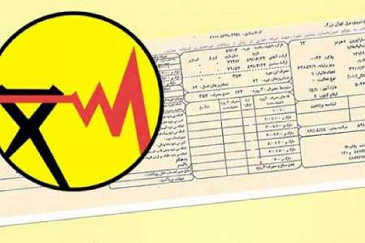 برق رایگان به تهرانیها داده میشود
