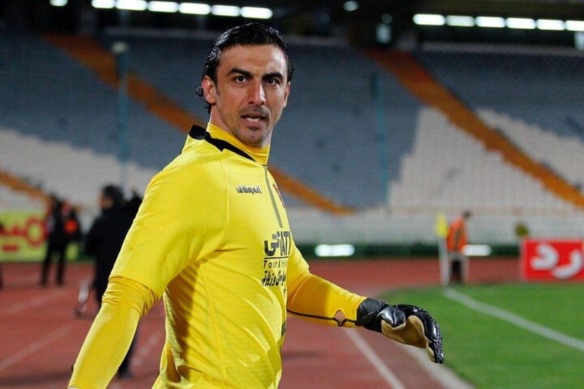رحمتی از دنیای فوتبال خداحافظی کرد