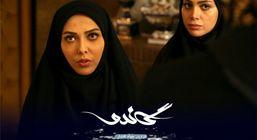سریال گاندو قسمت12 | چهارشنبه 29 خرداد