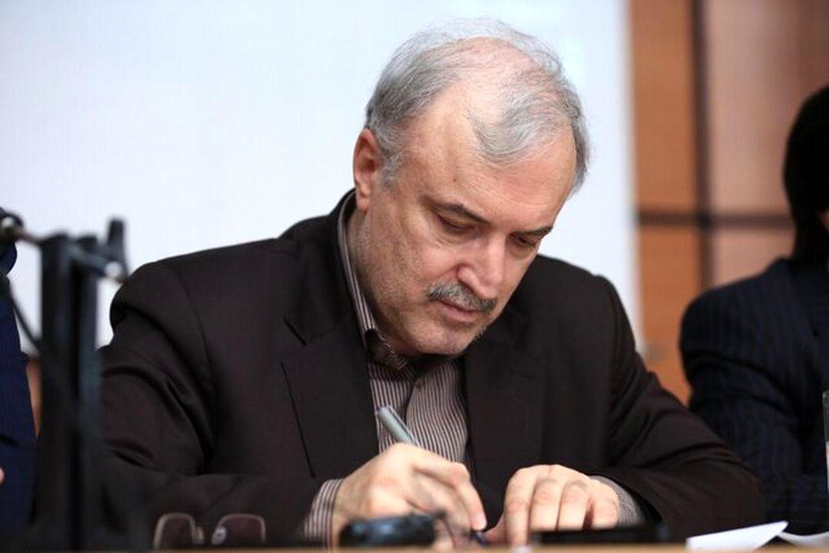 ایران برای کمک به لبنان اعلام آمادگی کرد + نامه روحانی و وزیر بهداشت