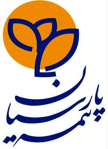پیام تبریک مدیرعامل بیمه پارسیان به مناسبت 13آذر روز بیمه