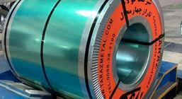 تولید ورق گالوانیزه با پوشش TOC در شرکت فولاد تاراز چهارمحال و بختیاری