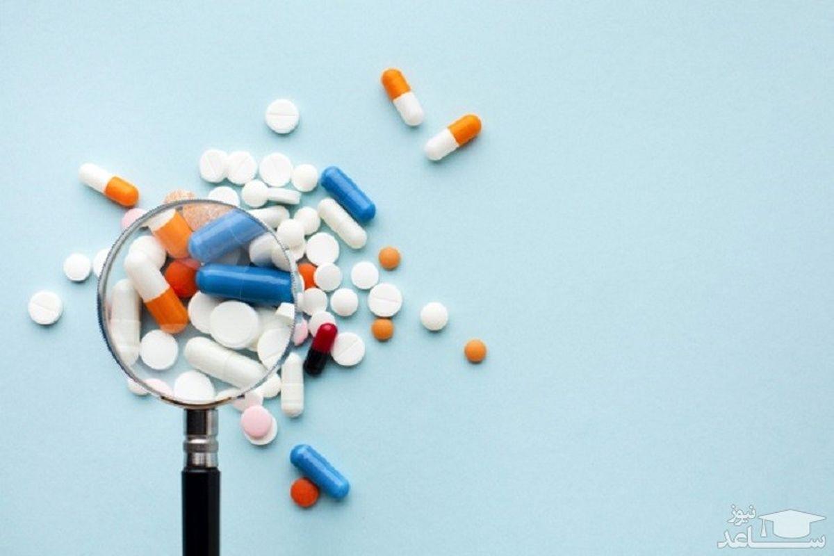 داروی اورسودیول چیست ؟ + نحوه مصرف