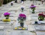 اهمیت ضدعفونی اجساد در روزهای کرونایی
