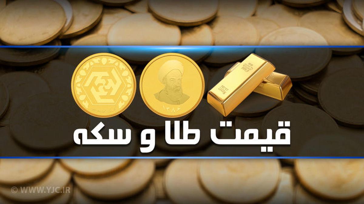 قیمت طلا، سکه و دلار دوشنبه 28 تیر + تغییرات