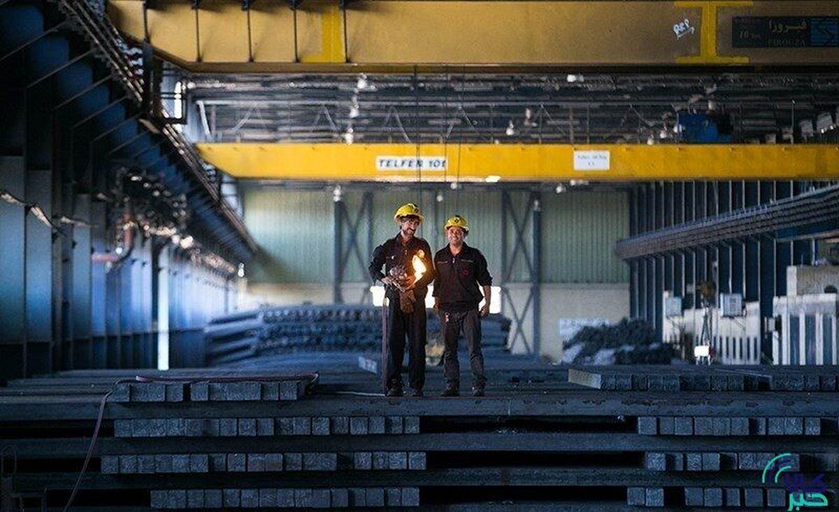 عرضه ۵۳ هزار تن محصول در تالار محصولات صنعتی و معدنی