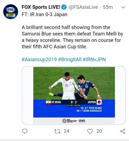 بازتاب شکست ایران برابر ژاپن در توییتر فاکس اسپورتس