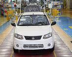 خبر خوش درباره کاهش قیمت خودرو