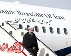 سفر روحانی به اروپا؛ تلاش برای کم کردن فشار آمریکا