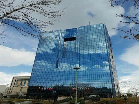 بانک مرکزی مصادیق کسب و کارهای مشمول تعویق اقساط وام را اعلام کرد